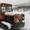 трактор дт-75 1990г в #483276