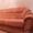 Продам набор мягкой мебели #545142