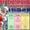 Дед Мороз и Снегурочка на Дом детям,  на корпоратив,  на праздник #1518581