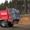 Навозоразбрасыватель Мetal Fach 14 тонн N-272/2  #1691636