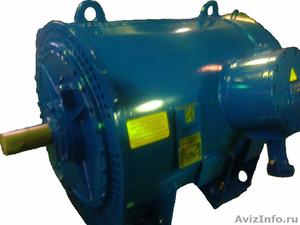 ПРОДАМ электродвигатели взрывозащищенные высоковольтные ВАО НЕДОРОГО - Изображение #1, Объявление #672422