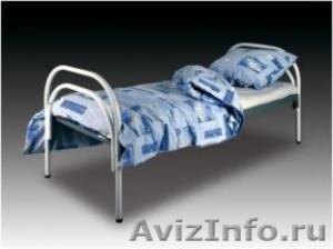 Железные двухъярусные кровати для бытовок, кровати для общежитий. оптом - Изображение #1, Объявление #1478960