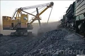 Купить уголь ,опт, продадим и поставим. - Изображение #4, Объявление #78320