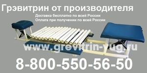 Тренажер Грэвитрин-Комфорт плюс купить-заказать для лечения остеохондроза спин - Изображение #1, Объявление #1660284