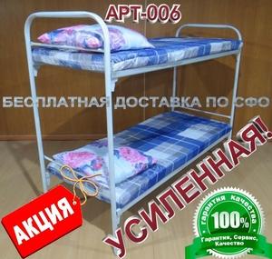 Кровати металлические двухъярусные усиленные Арт-006 - Изображение #1, Объявление #544902