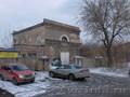 Сдам в аренду нежилое помещение в центре г. Новокузнецка 416 кв.м