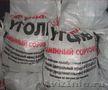 Уголь фасованный фракция 5-25 мм,  25-50 мм