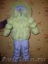 Продам костюм зимний детский  86-92
