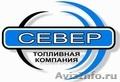 Продаем бурый уголь 2Б и 3Б доставка по России.