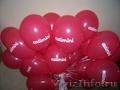 Печать на воздушных шарах .