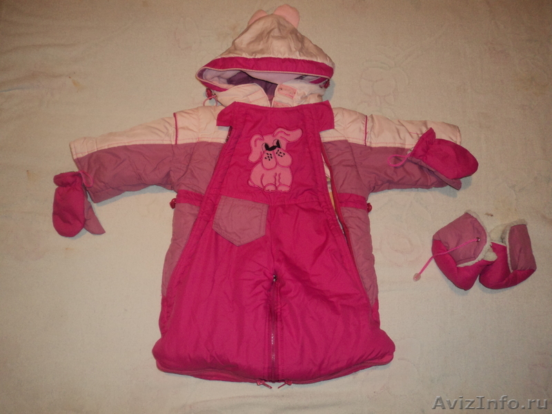 Тимошка Детская Одежда Оптом Новосибирск