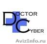 Компьютерная помощь,  ремонт компьютеров в Новокузнецке