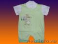 Мелкооптовая продажа детской одежды *ЯНИК