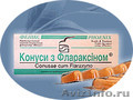 Методики лечения рака с применением Флараксина-Болиголова-Аконита