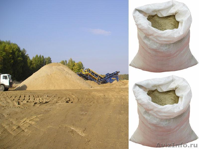 Песок алтайский, Объявление #1003124
