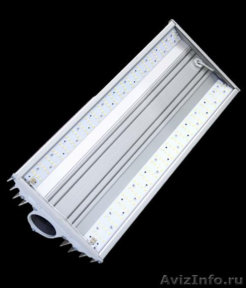 Светильник светодиодный уличный FAROS  FP 220 60W с консолью, Объявление #1343236