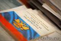 Юридическое обслуживание в Новокузнецке