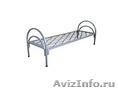 Железные двухъярусные кровати для бытовок, кровати для общежитий. оптом - Изображение #3, Объявление #1478960