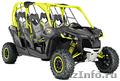 Квадроцикл Can-Am Maverick Max 1000 X ds DPS Turbo Carbon