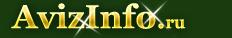 Bora-Bora салон красоты в Новокузнецке, предлагаю, услуги, салоны красоты в Новокузнецке - 982977, novokuznetsk.avizinfo.ru
